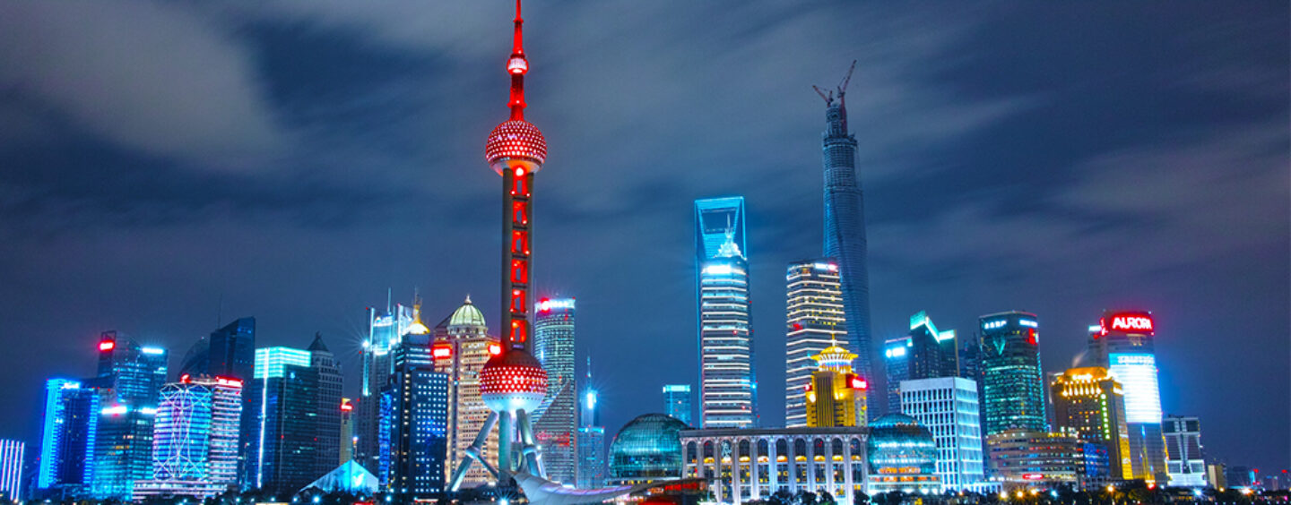 Chinese Fintech Attracted Investments of Over US$ 900 Million in 2H 2019