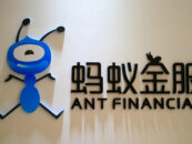 Ant Financial Opens Consortium Blockchain Platform to SMEs and Developers
