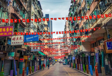 HKMA Unveils Industry Plan to Help Hong Kong's Economy Overcome COVID-19 Outbreak