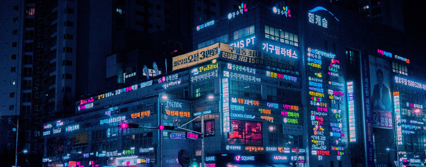 Why South Korea's Robo-Advisors Poised for Growth