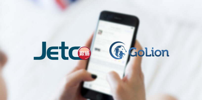 JETCO Partners With Insurtech Start-Up GoLion to Offer Insurance APIs
