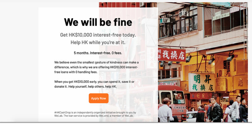 Virtual Bank WeLab's HK$10,000 Interest-Free Loan Opens For Application Today