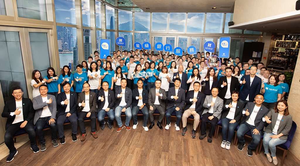 Airstar Bank Launches Full Operation in Hong Kong