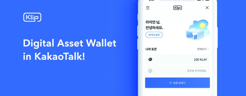 "Korean Messaging Giant Kakao's Ground X Launches Digital Asset Wallet ""Klip"""