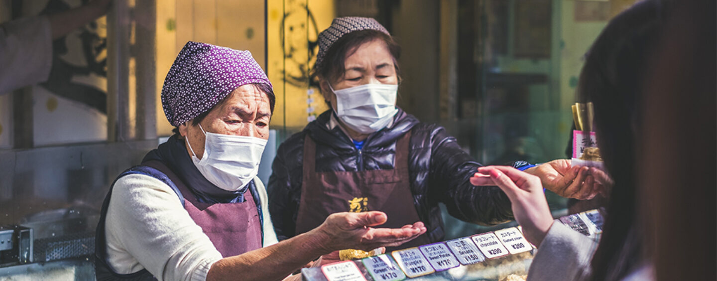 In Japan, COVID-19 Puts a Brake on Merchant Cashless Payments Adoption