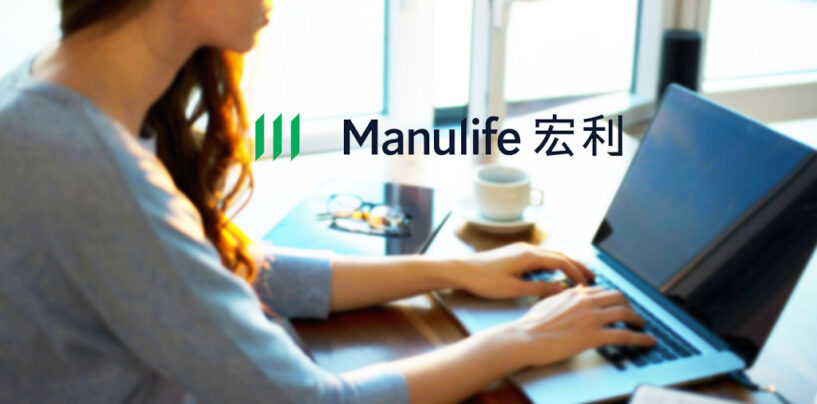 Manulife Among the First Wave of Insurers Approved to Launch Virtual Agency Sales Platform