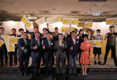 HKTDC's Start-Up Express Pitching Contest Showcases Innovative Solutions