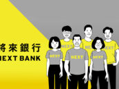 Temenos Bags Taiwan's Virtual Bank as a Customer