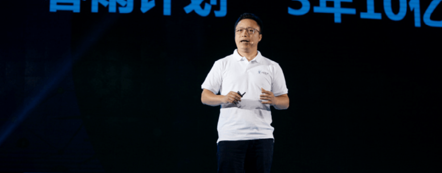 Ant Group Plans a Concurrent Listing in Shanghai and Hong Kong's Stock Exchange