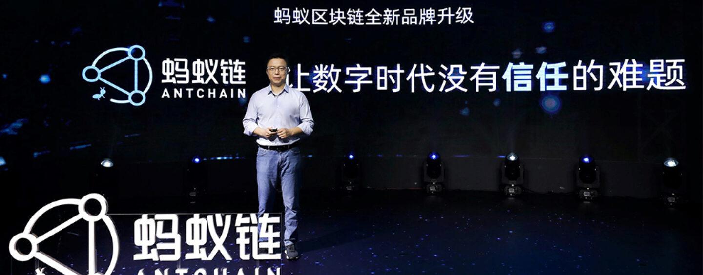 Ant Group Unveils New Blockchain Brand AntChain