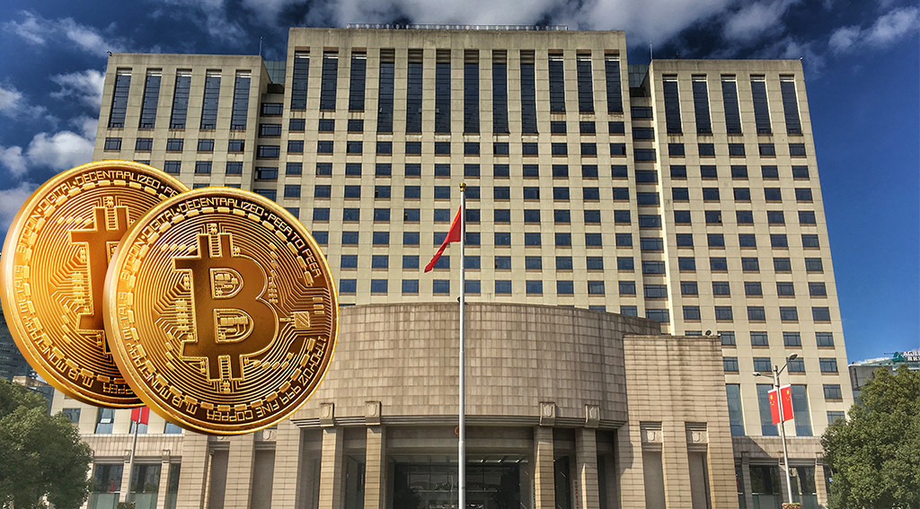 China's National Digital Currency Project Enrolls 20+ Companies as Partners