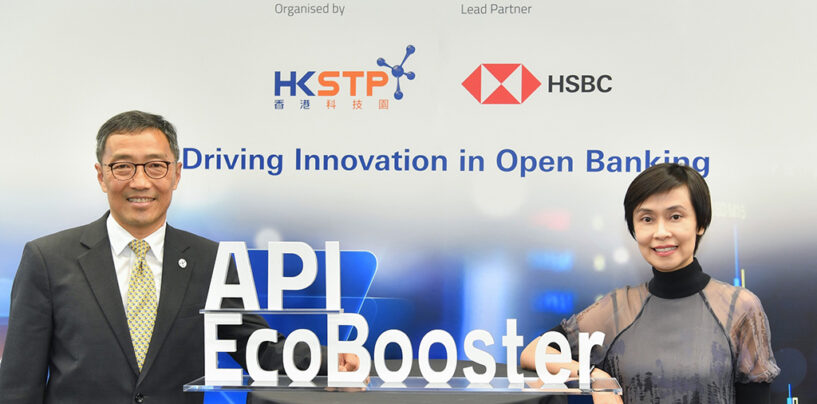 HKSTP and HSBC Team Up to Drive Open Banking Innovation in Hong Kong