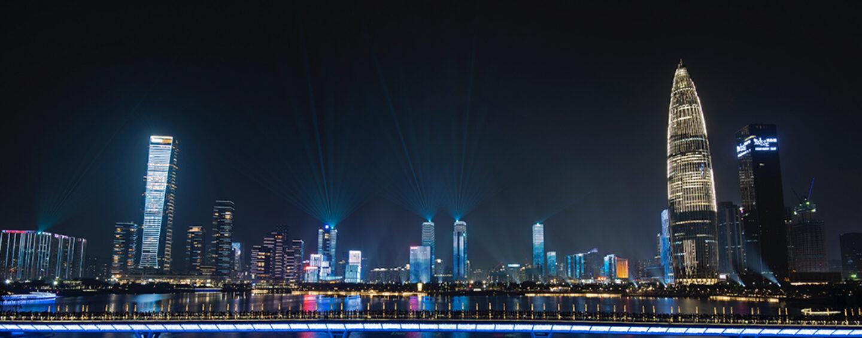 Mainland China Pilots Cross Border Investments with Hong Kong and Macau