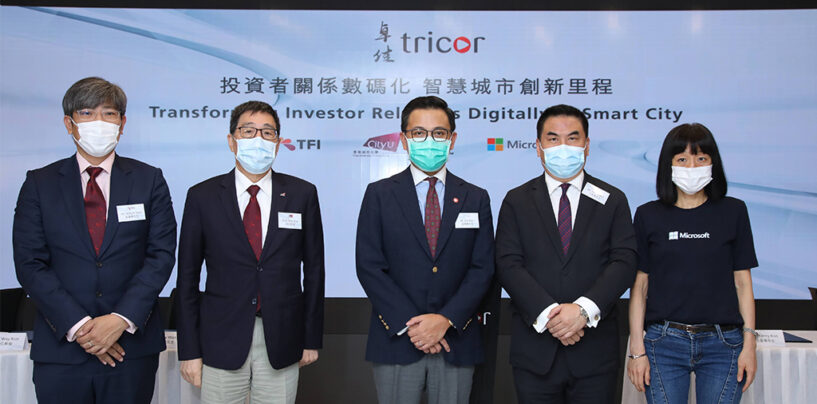 Tricor Launches Eletronic General Meetings Solution