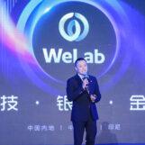Hong Kong's Virtual Bank WeLab Named On the 2020 CNBC Disruptor 50 List