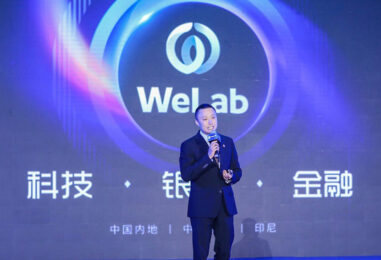 Hong Kong's Virtual Bank WeLab Named On the 2020 CNBC Disruptor 50 List
