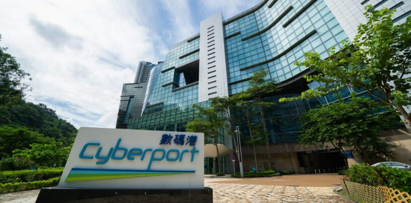 Hong Kong Fintech Hub Cyberport Becomes Hotbed for Insurtech Innovation