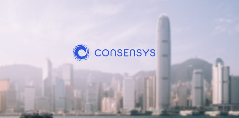 ConsenSys Bags the Lead for the Second Phase of HKMA's Digital Currency Study Project