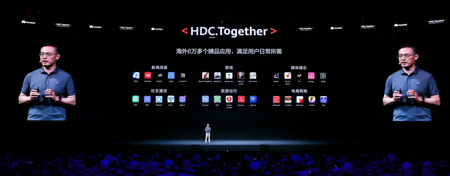 Huawei Developer Conference: Product Launches, AppGallery Updates, and Other News