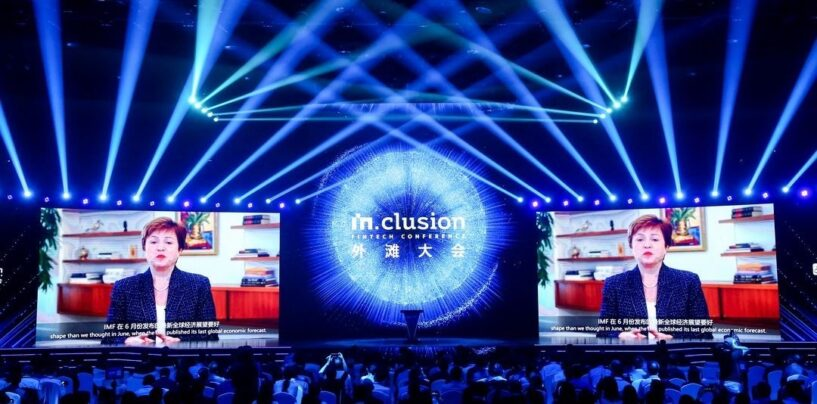 Ant Group's INCLUSION Fintech Conference Makes Its Debut in Shanghai