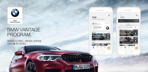BMW Vantage App