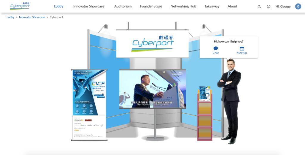CVCF Virtual Booth Cyberport