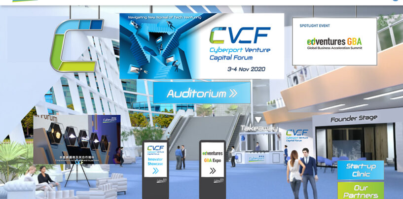 Cyberport's Flagship VC Event Returns to Guide Investors and Entrepreneurs