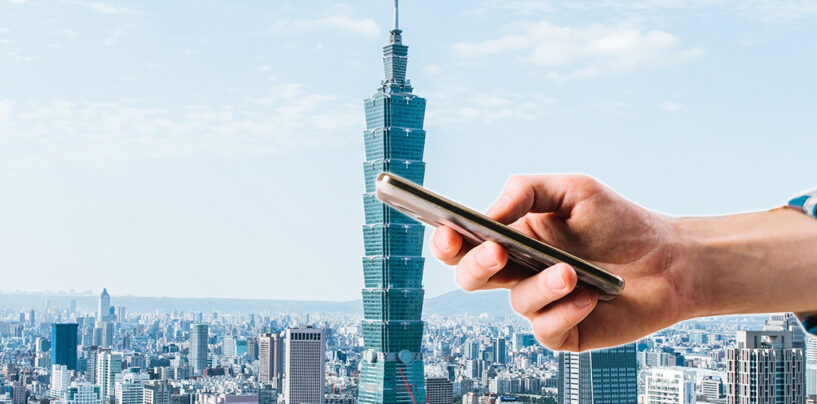 Taiwan's First Virtual Banks: The Progress So Far