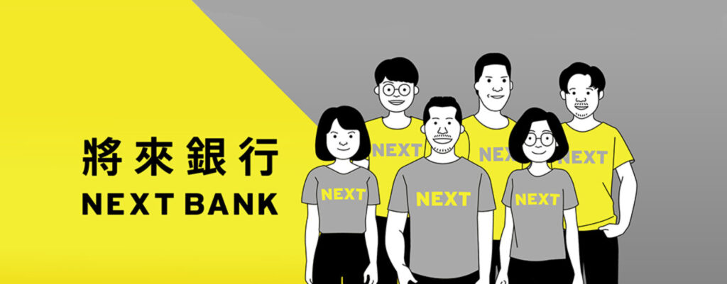 Virtual Bank Taiwan Next Bank