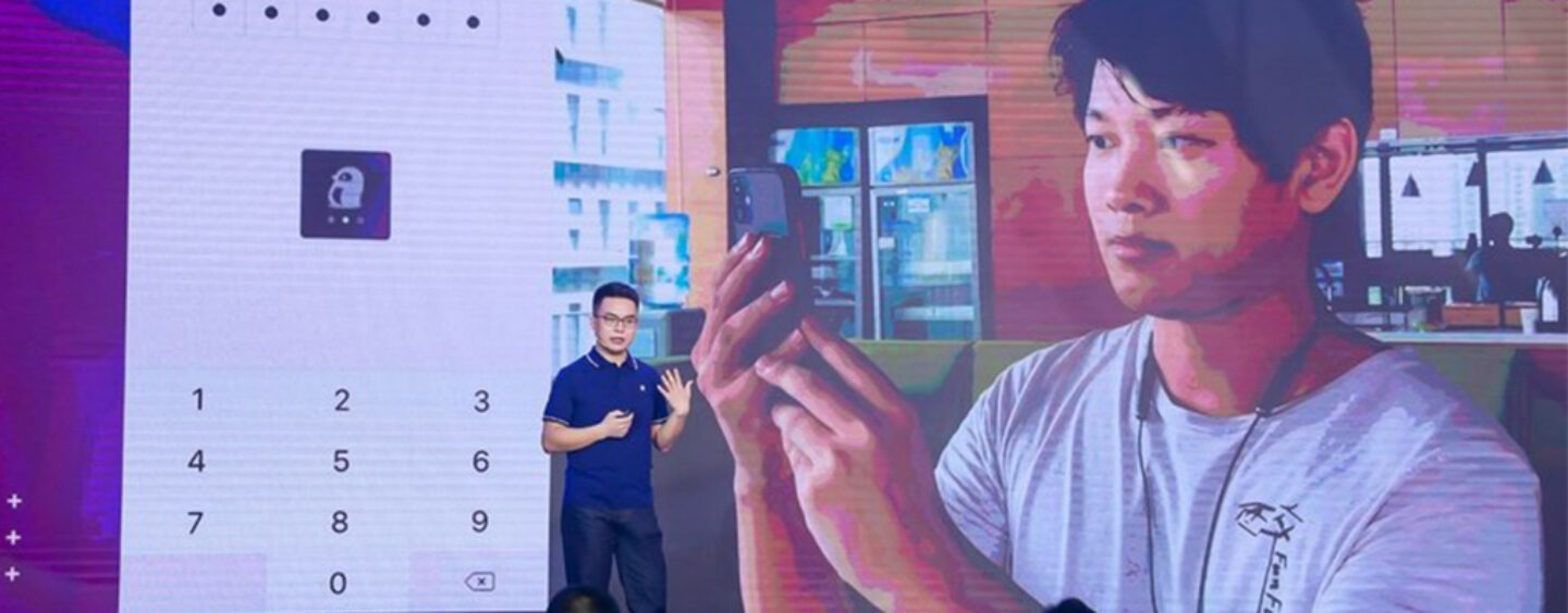 Tencent's WeBank App Now Accessible for Visually Impaired Users in China