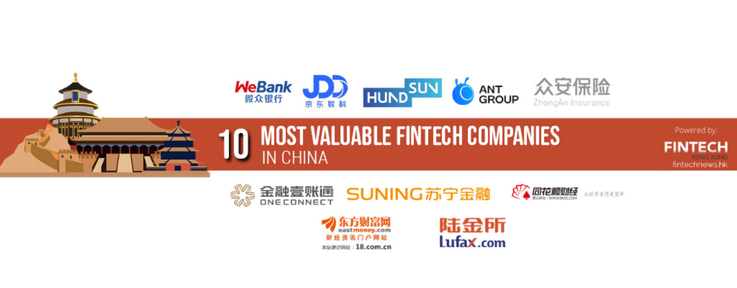 China's 10 Most Valuable Fintech Companies