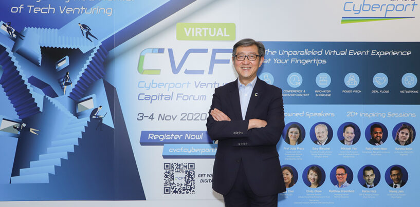 Cyberport Venture Capital Forum 2020 Draws to a Close With a Total of 97,000 Views