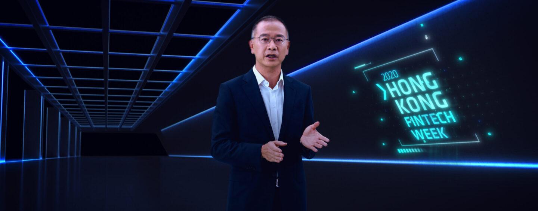 HKMA Unveils New Data Strategy During Hong Kong Fintech Week