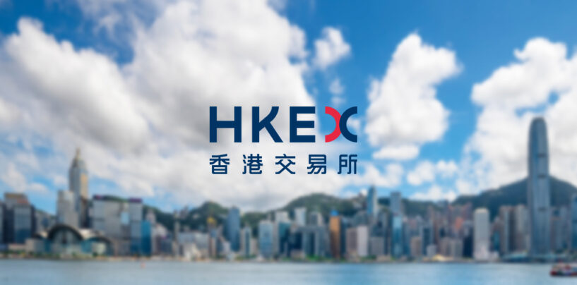HKEX to Build New Settlement Acceleration Platform Using Smart Contracts