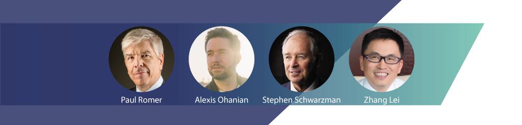 AFF Paul Romer, Alexis Ohanian, Stephen Schwarzman, Zhang Lei (1)
