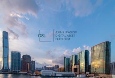 OSL Receives Green Light From Hong Kong Regulator for Crypto Trading Platform