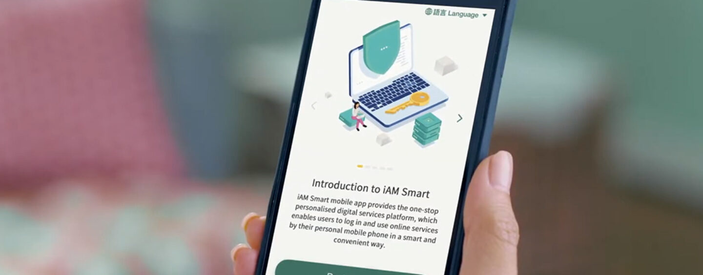HKMA Urges Financial Institutions to Leverage New Digital Identity Platform iAM Smart