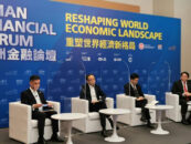 HKSTP Launches Accelerator to Drive Banking Innovation