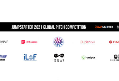 2 Fintech Startups Among Top 10 Startups at Alibaba's Global Pitch Competition