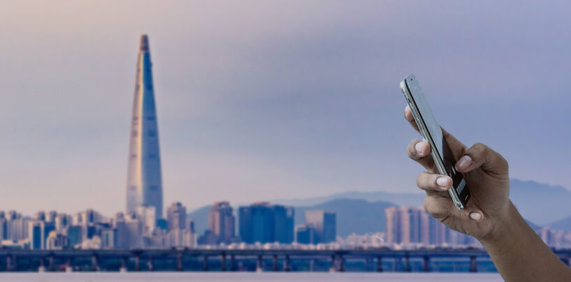 South Korea Regulators to Expand Open Banking Ecosystem