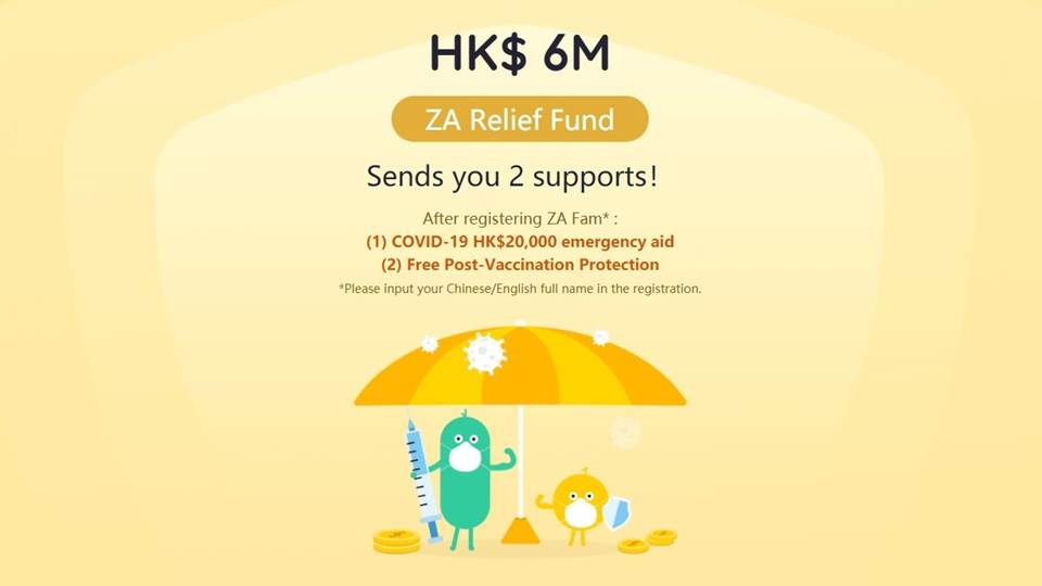 ZA International offers Free Post-Vaccination Protection to ZA Fam