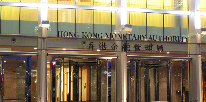 Central Banks of China and UAE Joins Hong Kong-Thailand's Digital Currency Project