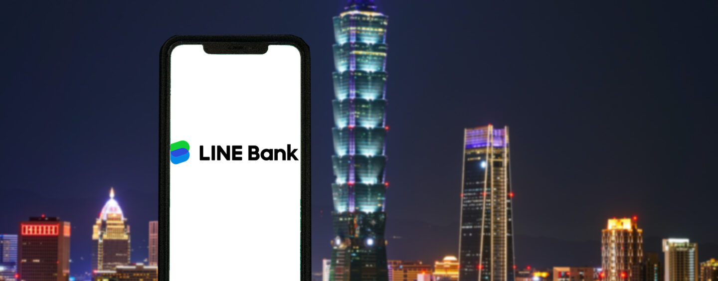 LINE Bank Set to Launch Virtual Bank Soon to Its 21 Million Users in Taiwan