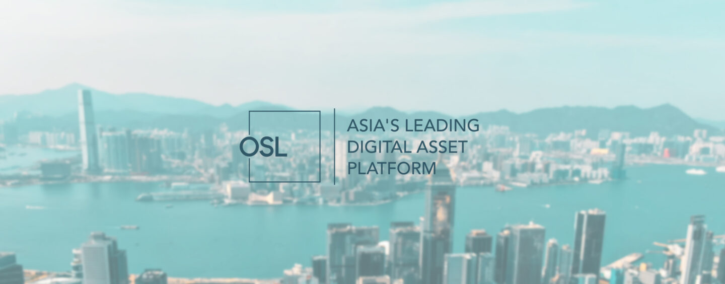 SFC-Licensed Crypto Trading Platform OSL Goes Live