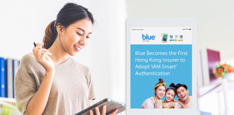 Digital Insurer Blue First to Adopt Hong Kong's iAM Smart Digital Identity Authentication