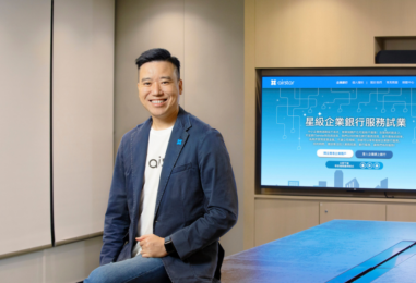 Airstar Bank Pilots Corporate Banking Services for SMEs Through HKMA Sandbox