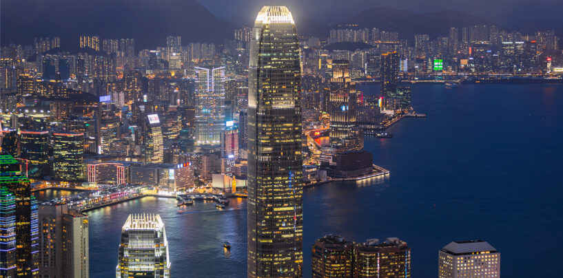 Hong Kong Releases Consultation Conclusions for Virtual Asset Exchange Licensing Regime