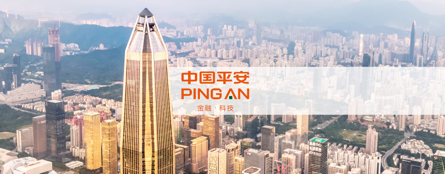 Ping An Named the World's Most Valuable Insurance Brand Fifth Year in a Row