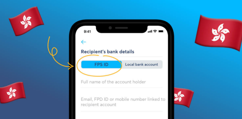 Wise Enables Funds Transfer via Faster Payments System Using Mobile Numbers