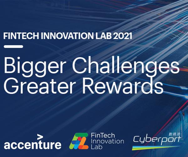 fintech innovation lab 2021